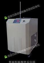 厂家直销北京冷水机