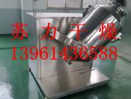 供应常州碳酸钾烘干设备批发/天津碳酸钾烘干设备销售
