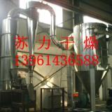 供应江苏碳酸锰加工设备/碳酸锰干燥机价格