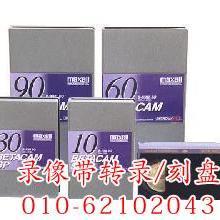 供应刻录cd光碟 蓝光碟片批发 光盘制作专家 光盘卡书