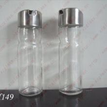 供应胡椒粉瓶,胡椒粉调料瓶