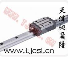供应直线导轨-进口直线运动轴承直线导轨进口直线运动轴承