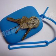 供应硅胶钥匙包,俏皮可爱钥匙包批发
