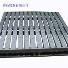供应金属托盘,东莞铁栈板生产厂家,深圳铁卡板销售