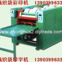 蛇皮编织袋印刷机械