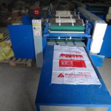 云南四川编织袋印刷机械设备