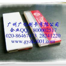 供应广州有机玻璃开槽胸牌制作厂家批发