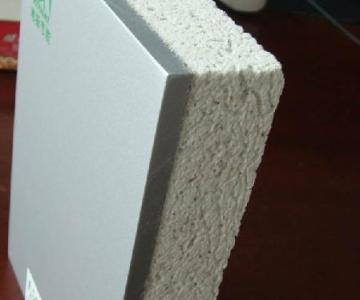供应外墙保温-玻化微珠保温装饰板生产厂家图片