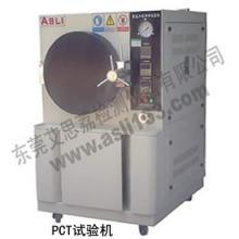 供应压力锅PCT试验箱的用法