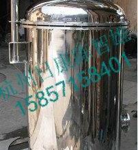 供应30芯40寸精密芯式过滤器|精滤过滤器|滤芯式过滤器不锈钢图片