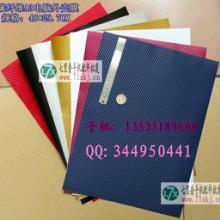 供应碳纤维贴膜,碳纤维保护膜,碳纤维A3笔记本外壳保护膜批发