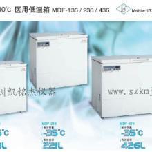 供应低温冰箱 -35℃低温冰箱 MDF-136/236/436