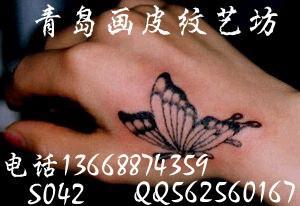 手上蝴蝶纹身图案青岛画皮纹艺坊图片|手上蝴蝶纹身 300
