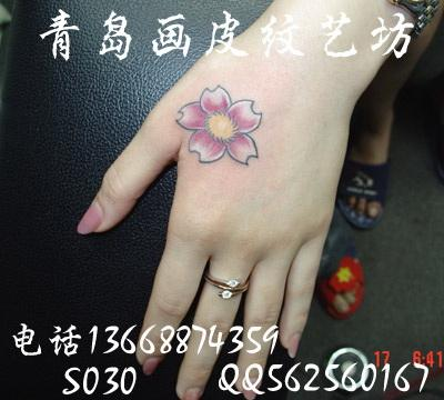 花类纹身图案青岛画皮纹刺图片