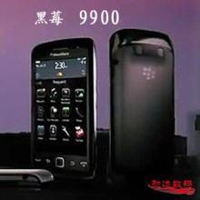 黑莓9900 全键盘触屏设计 智能商务手机