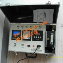 供应OEM贴牌加工甲醛空气检测仪器图片