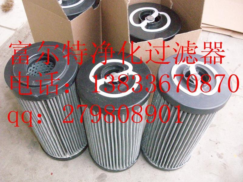 供应翡翠油过滤器
