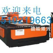 供应金属光纤激光切割机(dn1325-f400w)