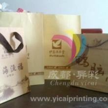 供应手提袋档案袋定做印刷价格实惠