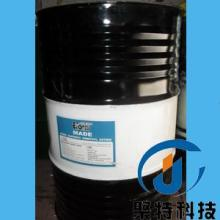 供应欧摩德MADE高沸点环保溶剂批发