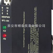 供应江苏智能型配电器