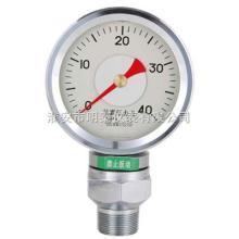 供应YK-150抗震压力表