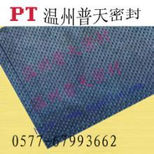 供应石墨复合钢带