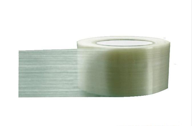 供应新乡带字胶带,哪有胶带厂,吉祥胶带,东升胶带,豫鑫胶带