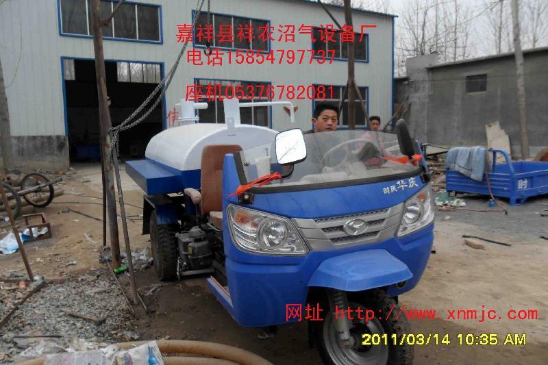 供应河北唐山哪里有卖三轮抽粪车