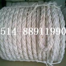 供应船用缆绳 船用绳缆A高强丙纶缆绳A绳扣