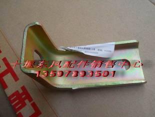 东风天锦中冷器支架1119111-KD100