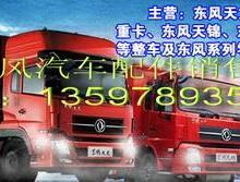 供应用于汽车配件的东风多利卡凯普特锐铃10d-0300 缸批发