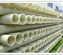 供应直销市政工程用优质玻璃钢电缆管