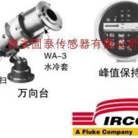 供应美国爱光测温仪,筑路机械专用测温仪,沥青搅拌专用测温仪