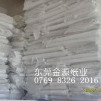 供应东莞20克包装有光纸批发厂家