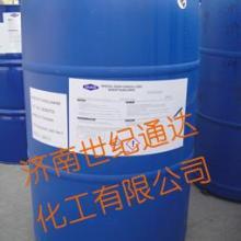 世纪通达现货供应新戊二醇15153132028张|新戊二醇山东总代理批发