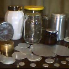 铝箔垫片 铝箔垫片供应商 铝箔垫片价格 铝箔垫片批发 铝箔垫片优质供应商 铝箔垫片生产厂家 铝箔垫片厂家价格