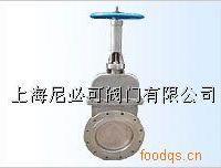 供应PZ73H-10刀形闸阀