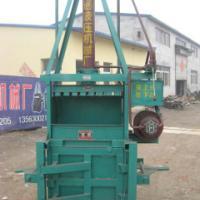 供应塑料液压机供应商