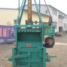 供应河南平顶山药材包装机供应商(山东恒通液压)图片