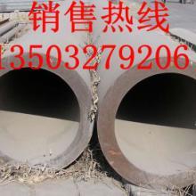 供应20号无缝钢管连云港船用无缝热扩钢管