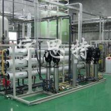 EDI高纯水制取设备,超纯水设备,反渗透纯水设备
