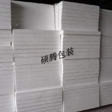 热卖外贸原单精美中筒彩棉盒装男袜报价