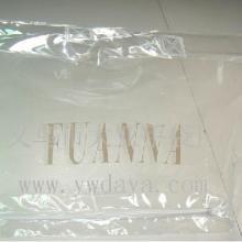 供应PVC毛毯包装袋