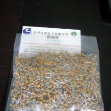 供应江苏安规电容生产厂家--江苏安规电容电话-安规电容报价图片