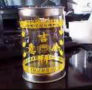 圆筒型蜡烛罐蜡蜡烛塑料胶片图片