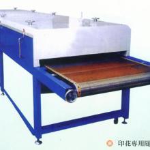 供应台面烘干机