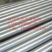 贵阳市铝锭厂家批发Al99.90铝锭报价 Al99.90铝锭成分