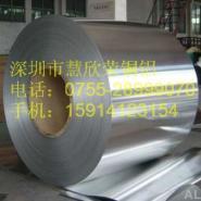 1188铝合金厂家图片