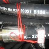 供应武汉高压油管接头生产厂家